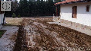 Преди изграждане на паркинга